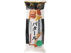 Pasco 北海道産小麦のバタール 袋1個