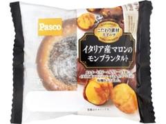 Pasco イタリア産マロンのモンブランタルト 袋1個