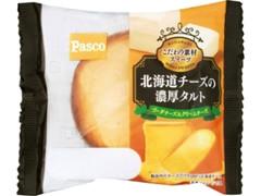 Pasco 北海道チーズの濃厚タルト 袋1個
