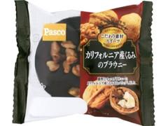 Pasco カリフォルニア産くるみのブラウニー 袋1個