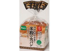 Pasco ゆめちから小麦と米粉の食パン 袋5枚