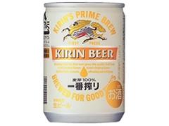 KIRIN 一番搾り 生ビール 缶135ml