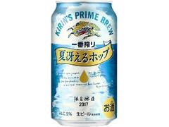 KIRIN 一番搾り 夏冴えるホップ 缶350ml