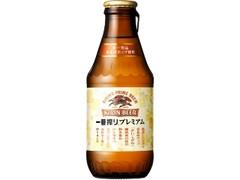KIRIN 一番搾り プレミアム 瓶305ml