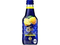 KIRIN 氷結 プレミアム シチリア産プレミアムレモン 瓶240ml