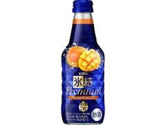 KIRIN 氷結 プレミアム アルフォンソマンゴー 瓶240ml