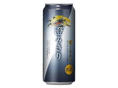 KIRIN 澄みきり 缶500ml