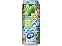 KIRIN 氷結 ストロング 塩グリーンレモン 500ml