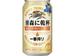 KIRIN 一番搾り 青森に乾杯 缶350ml