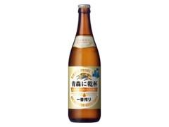 KIRIN 一番搾り 青森に乾杯 瓶500ml