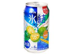 KIRIN 氷結 沖縄産シークヮーサー 缶350ml