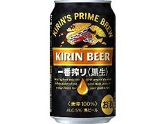 KIRIN 一番搾り 黒生 缶350ml