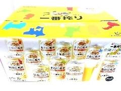 KIRIN 一番搾り 47都道府県の一番搾り 北海道&東北&北陸の詰め合わせセット 箱350ml×12