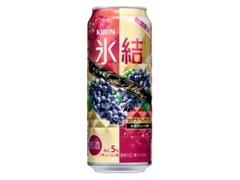 KIRIN 氷結 ロゼスパークリング 缶500ml