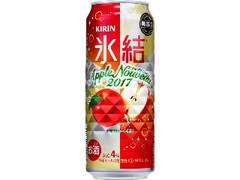 KIRIN 氷結 アップルヌーヴォー 缶500ml