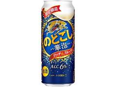KIRIN のどごし 華泡 缶500ml
