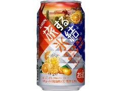 KIRIN 旅する氷結 オレンジカウボーイ 缶350ml