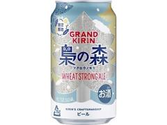 KIRIN グランドキリン 梟の森 缶350ml