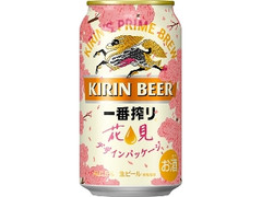 KIRIN 一番搾り 花見デザインパッケージ 缶350ml