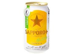 サッポロ サッポロプラスノンアルコール 缶350ml