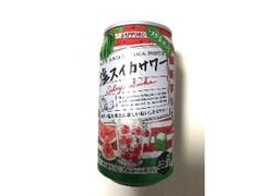 サッポロ 塩スイカサワー 缶350ml