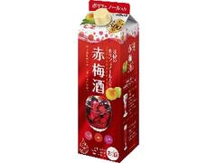 サッポロ 梅のチカラ 3種のポリフェノール入り赤梅酒 パック1000ml