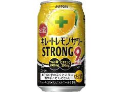 サッポロ キレートレモンサワー ストロング 缶350ml