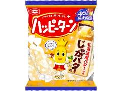 亀田製菓 ハッピーターン じゃがバター味 袋96g