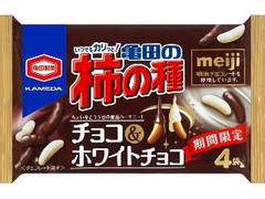 亀田製菓 亀田の柿の種 チョコ&ホワイトチョコ 袋77g