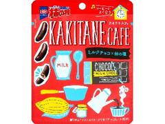 亀田製菓 亀田の柿の種 KAKITANE cafe ミルクチョコ 袋38g