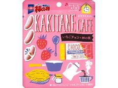 亀田製菓 亀田の柿の種 KAKITANE cafe いちごチョコ 袋35g