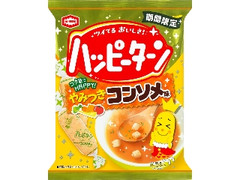 亀田製菓 ハッピーターン やみつきコンソメ味 袋96g