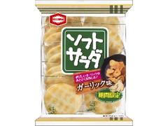 亀田製菓 ソフトサラダ ガーリック味 袋18枚