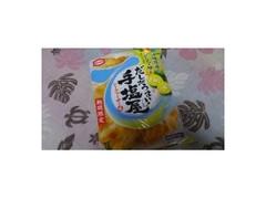 亀田製菓 だしがうまい! 手塩屋 シークワーサー味 9枚入り