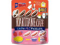 亀田製菓 亀田の柿の種 KAKITANE CAFE ミルク&いちごチョコミックス 袋35g