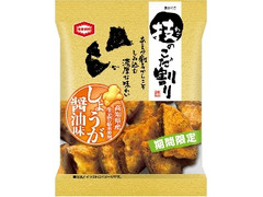 亀田製菓 技のこだ割り しょうが醤油味 袋40g