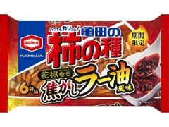 亀田製菓 亀田の柿の種 花椒香る 焦がしラー油風味 袋182g
