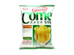 亀田製菓 コメスタ サラダ味 袋60g