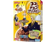 ケロッグ ココくんのチョコクリスピー 箱260g
