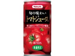 ヤクルト トマトジュース 缶190g
