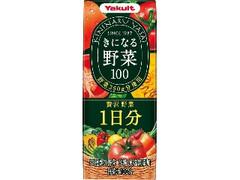 ヤクルト きになる野菜100 贅沢野菜1日分 パック200ml
