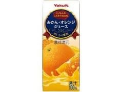 ヤクルト みかん・オレンジジュース パック200ml