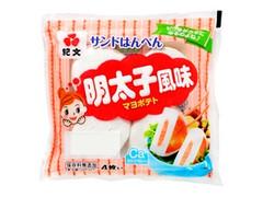 紀文 サンドはんぺん 明太子風味マヨポテト 袋4枚