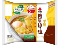 紀文 糖質0g麺 カレースープ カップ付 袋162g
