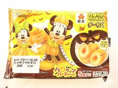 紀文 チーちく かぼちゃグラタン味