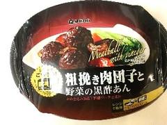 伊藤ハム レンジでごちそう 粗挽き肉団子と野菜の黒酢あん 190g