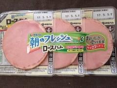 伊藤ハム 朝のフレッシュ ロースハム塩分25%カット3連 4枚×3パック