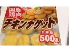 伊藤ハム チキンナゲット 袋500g