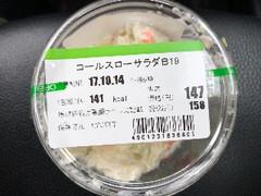 伊藤ハム コールスローサラダB19