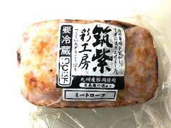 伊藤ハム 筑紫彩工房 ミートローフ 190g